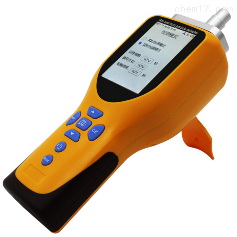 PGM-300粉尘粒子浓度监测仪计数器