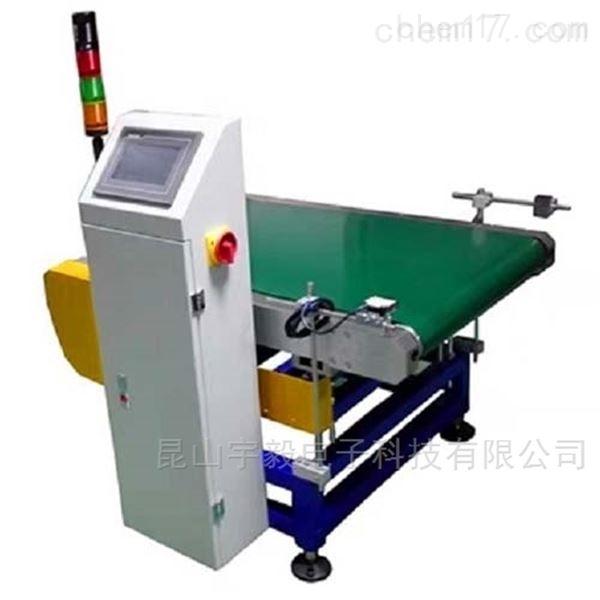 南京;无锡重量检测秤