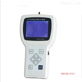 CLJ-BII手持式激光尘埃粒子计数器