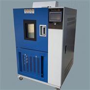 1个立方的恒温恒湿试验设备DHS-010