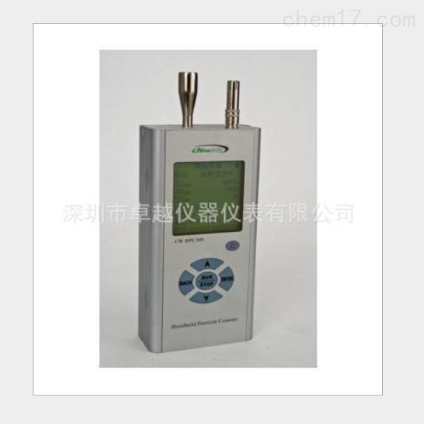 CW-HPC300手持式激光尘埃粒子计数器