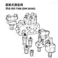 美國伊頓威格士蓋板閥CVI-40-D15-M-50