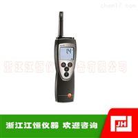 625-德圖testo 625-精密型溫濕度儀