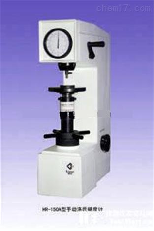 上海联尔HR-150A型手动洛氏硬度计价格