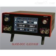 VESCENT SLICE-DCC 激光控制器