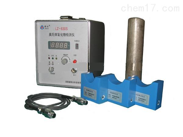 奥氏体氧化物检测仪