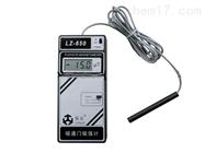 LZ-650磁通门磁强计