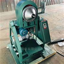 XMQ150*50厂家生产矿用棒磨机实验室智能锥形球磨机