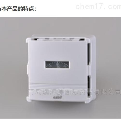 温度控制仪TY6000日本山武AZBIL L4006A1595