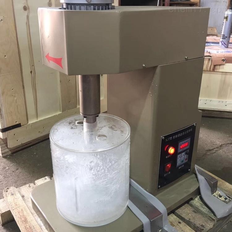 实验室浸出搅拌机 小型充气式搅拌槽