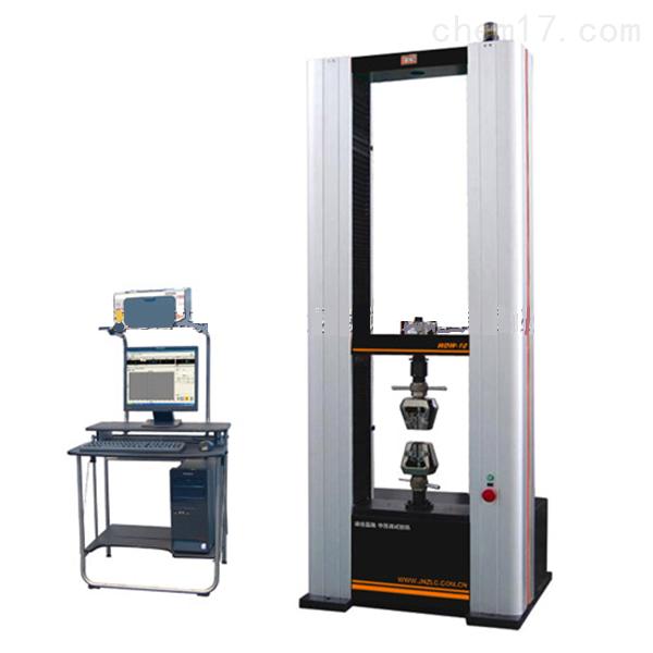 WDW-10电子万能材料试验机10KN材料试验机
