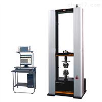 WDW-2020KN微机控制电子万能试验机