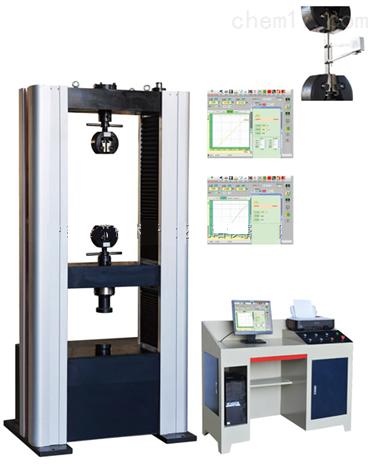 微机控制万能试验机WDW-300PLC
