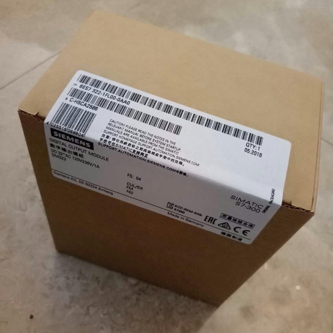 玉溪西门子S7-300模块代理商