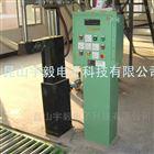 1-10公斤定量灌裝機