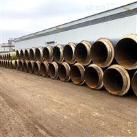 DN450聚氨酯地埋式防腐夹克保温管出厂价