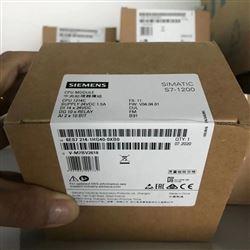 6ES7214-1AG40-0XB0杭州西门子S7-1200PLC模块代理代理商