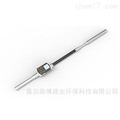 XH-3512H可携式长杆辐射剂量率仪