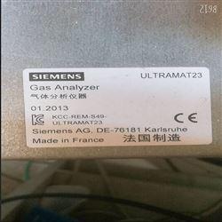 西门子分析仪7MB2337-0NH10-3PW1