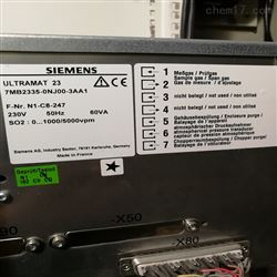西门子气体分析仪7MB2521-0BA00-1AA1