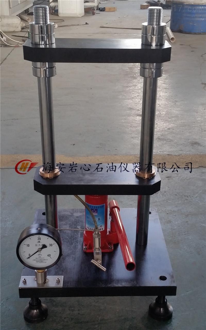 YS-1型填砂压实装置