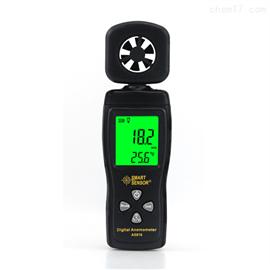 希玛AS816手持式便携式风速仪
