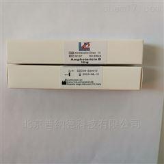 9137意大利Liofilchem兩性黴素B藥敏紙片(AMB)