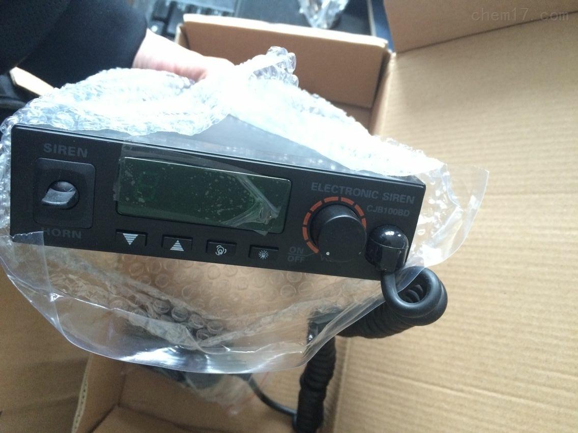CJB100BD车载改装警报器电子喊话器