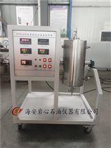 PY-1活塞式高压中间容器