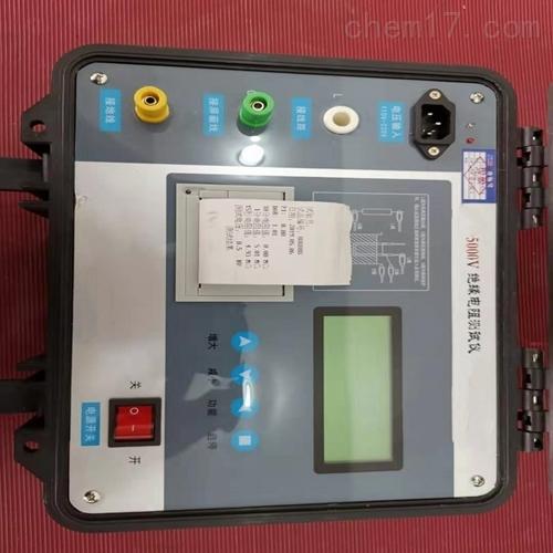 高压智能绝缘电阻测试仪