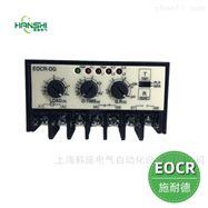 EOCR-DG韩国三和漏电保护继电器EOCRDG-05RM7