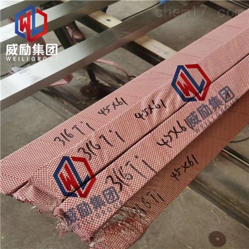 全椒N06022标准成分