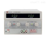美瑞克RKS3010D开关直流稳压电源