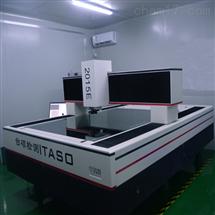 台硕2015E全自动超大行程影像测量仪