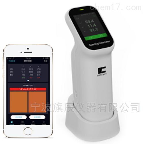 顏色測量的變革---便攜式分光測色儀CS-520