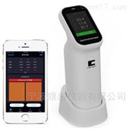 颜色测量的变革---便携式分光测色仪CS-520