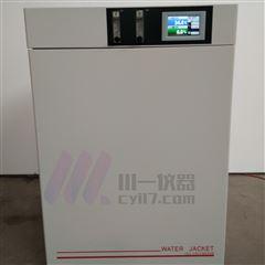 远红外二氧化碳培养箱HH.CHP-01WCO2细胞箱