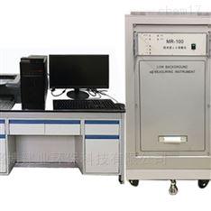 MR-100型低本底αβ测量仪