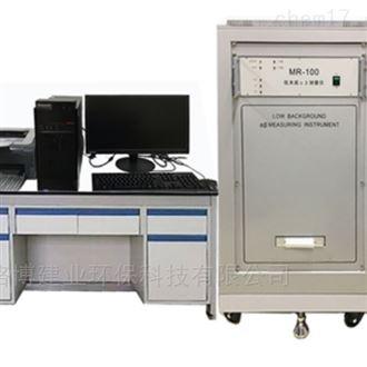 一通道MR-100型低本底αβ测量仪