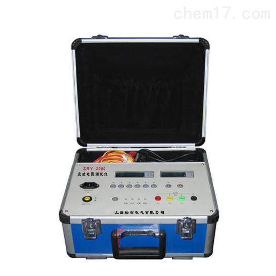 ZZ-1A数字式直流电阻测试仪