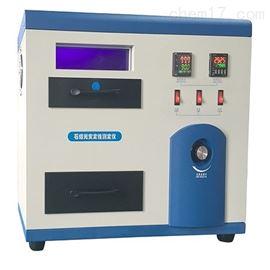 ZRX-29404石蜡光安定性测定仪