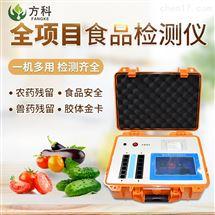 FK-GS360食品安全检测仪价格