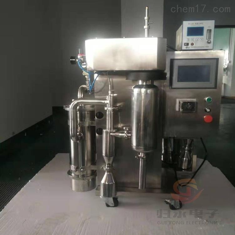 苯磺酸类水溶液小型喷雾设备厂家价格