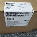 金华西门子S7-200 SMART模块代理商
