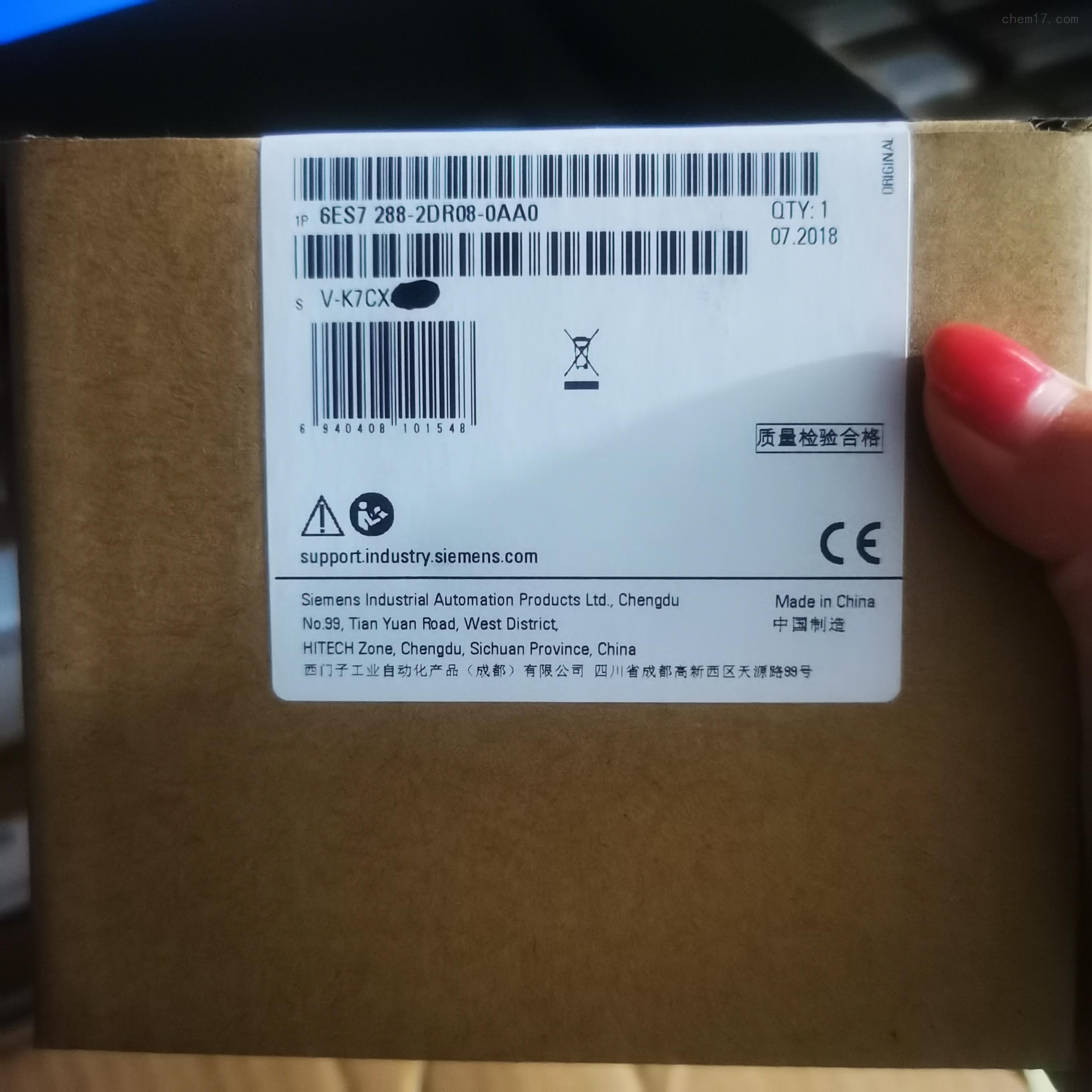 无锡西门子S7-200 SMART模块代理商