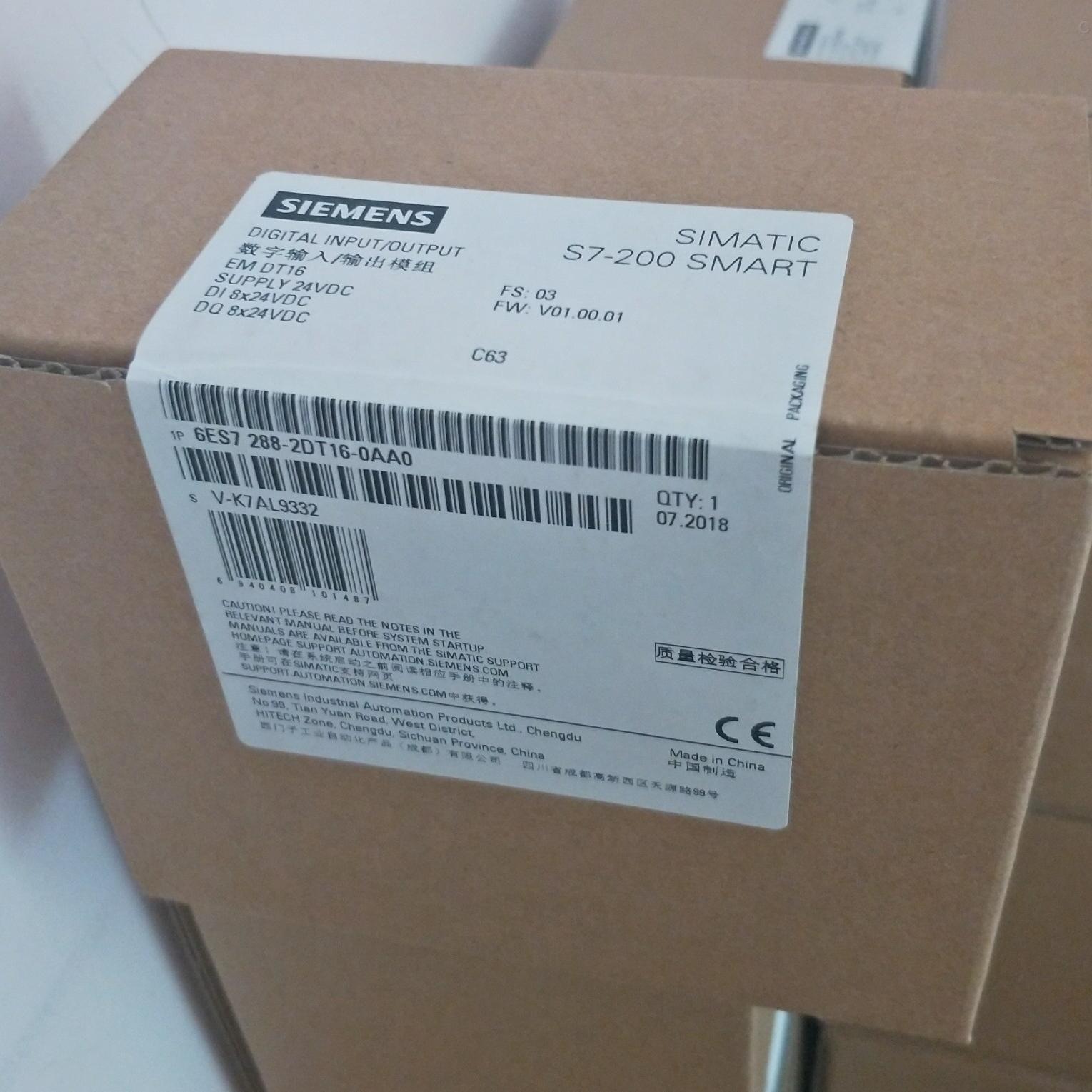 徐州西门子S7-200 SMART模块代理商