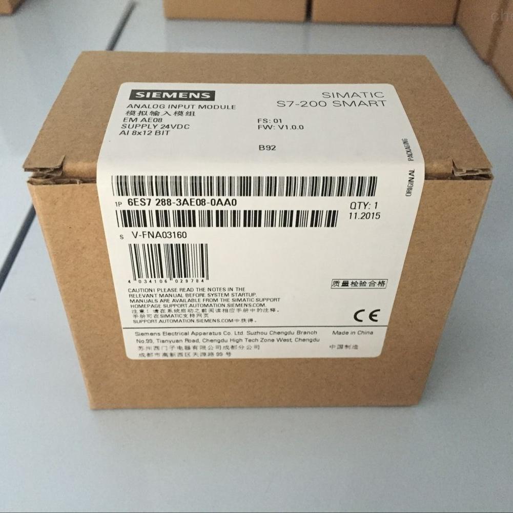 淮安西门子S7-200 SMART模块代理商