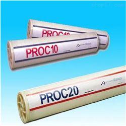 美国海德能反渗透膜PROC10抗污染性能高