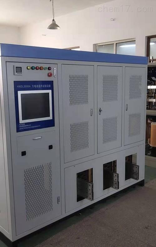 大电流温升试验系统