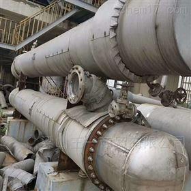 YNS-17.9卧式冷凝器欢迎订购,,,,
